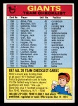 1974 Topps Football Team Checklists #18   Giants Team Checklist Front Thumbnail