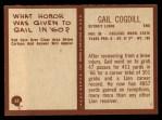 1967 Philadelphia #63  Gail Cogdill  Back Thumbnail