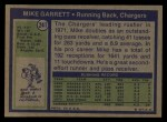 1972 Topps #241  Mike Garrett  Back Thumbnail