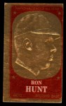 1965 Topps Embossed #35   Ron Hunt   Front Thumbnail
