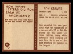 1967 Philadelphia #65  Ron Kramer  Back Thumbnail