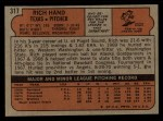 1972 Topps #317  Rich Hand  Back Thumbnail