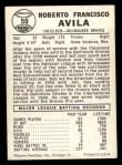 1960 Leaf #59  Bobby Avila  Back Thumbnail