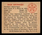 1950 Bowman #242  Dick Kryhoski  Back Thumbnail