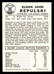 1960 Leaf #86  Rip Repulski  Back Thumbnail