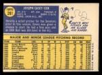 1970 Topps #281  Casey Cox  Back Thumbnail