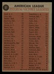 1962 Topps #57   -  Whitey Ford / Frank Lary / Steve Barber / Jim Bunning AL Win Leaders Back Thumbnail