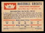 1960 Fleer #2  Christy Mathewson  Back Thumbnail