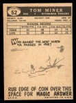 1959 Topps #52  Tom Miner  Back Thumbnail