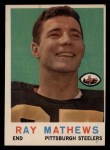 1959 Topps #11  Ray Mathews  Front Thumbnail