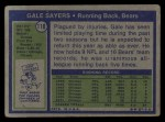 1972 Topps #110  Gale Sayers  Back Thumbnail