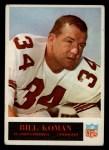 1965 Philadelphia #164  Bill Koman   Front Thumbnail