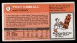 1970 Topps #32  Toby Kimball   Back Thumbnail