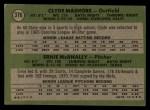 1971 Topps #376   -  Clyde Mashore / Ernie McNally Expos Rookies Back Thumbnail