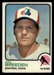 1973 Topps #173  Hal Breeden  Front Thumbnail