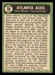 1967 Topps #396   -  Denis Menke / Tony Cloninger Atlanta Aces Back Thumbnail