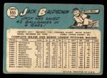 1965 Topps #555  Jack Baldschun  Back Thumbnail
