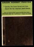1966 Donruss Green Hornet #7   Disarming jewel thieves Back Thumbnail