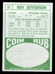 1968 Topps #85  Roy Jefferson  Back Thumbnail