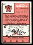 1966 Topps #112  Ken Herock  Back Thumbnail