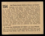1938 Gum Inc. Horrors of War #154   Jap Planes Bomb Uniform Factory at Canton Back Thumbnail