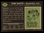 1969 Topps #47  Tom Matte  Back Thumbnail