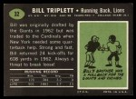 1969 Topps #32  Bill Triplett  Back Thumbnail