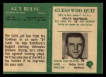 1966 Philadelphia #9  Guy Reese  Back Thumbnail