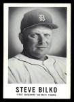 1960 Leaf #106  Steve Bilko  Front Thumbnail