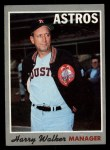 1970 Topps #32  Harry Walker  Front Thumbnail