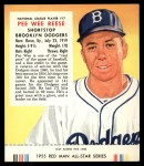 1955 Red Man #17 NL Pee Wee Reese  Front Thumbnail