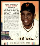 1955 Red Man #7 NL Willie Mays  Front Thumbnail