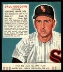 1952 Red Man #19 AL Saul Rogovin  Front Thumbnail