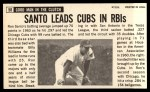 1964 Topps Giants #58  Ron Santo   Back Thumbnail