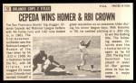 1964 Topps Giants #55  Orlando Cepeda   Back Thumbnail