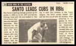 1964 Topps Giants #58  Ron Santo   Back Thumbnail