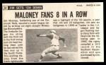 1964 Topps Giants #34  Jim Maloney   Back Thumbnail