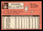 1969 Topps #616  Don McMahon  Back Thumbnail