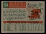 1959 Topps #360  Al Kaline  Back Thumbnail