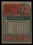 1975 Topps Mini #19  Jerry Koosman  Back Thumbnail