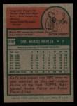 1975 Topps Mini #237  Carl Morton  Back Thumbnail