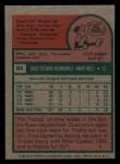1975 Topps Mini #84  Enzo Hernandez  Back Thumbnail