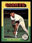 1975 Topps Mini #265  Ron Bryant  Front Thumbnail