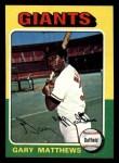1975 Topps Mini #79  Gary Matthews  Front Thumbnail
