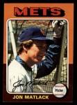 1975 Topps Mini #290  Jon Matlack  Front Thumbnail