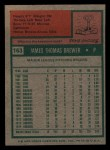 1975 Topps Mini #163  Jim Brewer  Back Thumbnail