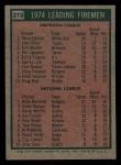 1975 Topps Mini #313   -  Mike Marshall / Terry Forster Leading Firemen Back Thumbnail