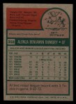 1975 Topps Mini #358  Al Bumbry  Back Thumbnail
