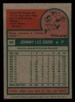 1975 Topps Mini #69  Blue Moon Odom  Back Thumbnail