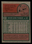 1975 Topps Mini #29  Dave Parker  Back Thumbnail